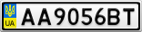 Номерной знак - AA9056BT