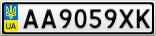 Номерной знак - AA9059XK