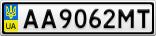 Номерной знак - AA9062MT