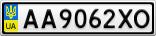 Номерной знак - AA9062XO