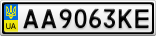 Номерной знак - AA9063KE
