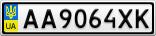 Номерной знак - AA9064XK