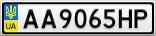 Номерной знак - AA9065HP