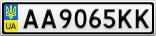 Номерной знак - AA9065KK