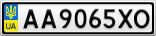 Номерной знак - AA9065XO