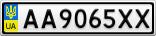 Номерной знак - AA9065XX