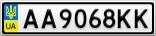 Номерной знак - AA9068KK