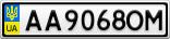 Номерной знак - AA9068OM