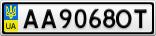 Номерной знак - AA9068OT