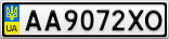 Номерной знак - AA9072XO