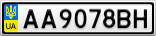 Номерной знак - AA9078BH
