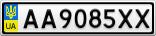 Номерной знак - AA9085XX