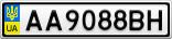 Номерной знак - AA9088BH