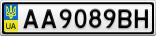 Номерной знак - AA9089BH