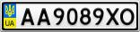 Номерной знак - AA9089XO