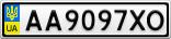 Номерной знак - AA9097XO