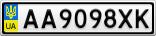 Номерной знак - AA9098XK