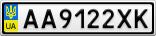 Номерной знак - AA9122XK