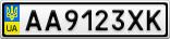 Номерной знак - AA9123XK
