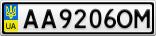 Номерной знак - AA9206OM