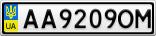 Номерной знак - AA9209OM