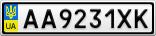 Номерной знак - AA9231XK