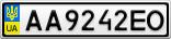 Номерной знак - AA9242EO