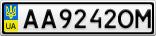 Номерной знак - AA9242OM