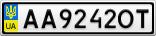 Номерной знак - AA9242OT