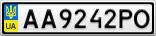 Номерной знак - AA9242PO
