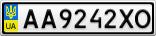 Номерной знак - AA9242XO