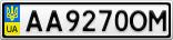Номерной знак - AA9270OM