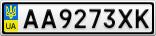 Номерной знак - AA9273XK