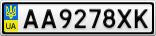 Номерной знак - AA9278XK
