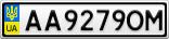 Номерной знак - AA9279OM