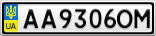 Номерной знак - AA9306OM
