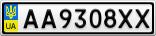 Номерной знак - AA9308XX