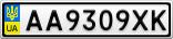 Номерной знак - AA9309XK