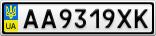 Номерной знак - AA9319XK