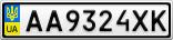 Номерной знак - AA9324XK