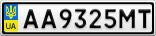 Номерной знак - AA9325MT