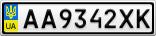 Номерной знак - AA9342XK