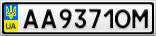 Номерной знак - AA9371OM