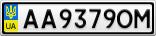 Номерной знак - AA9379OM