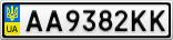 Номерной знак - AA9382KK