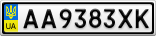 Номерной знак - AA9383XK
