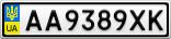 Номерной знак - AA9389XK