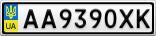 Номерной знак - AA9390XK