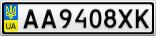 Номерной знак - AA9408XK