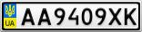 Номерной знак - AA9409XK
